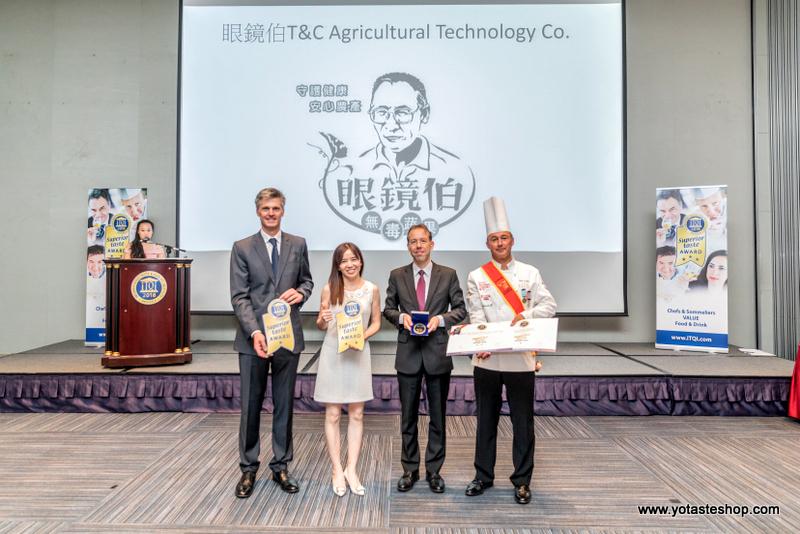 眼鏡伯榮獲ITQI國際大獎,站上國際舞台