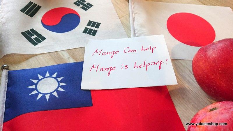芒果國際宅配專家,疫情期間持續支持台灣芒果