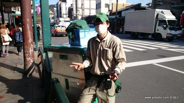 眼鏡伯與日本雅瑪多合作,快速穩定的將眼鏡伯愛文芒果宅配至顧客端