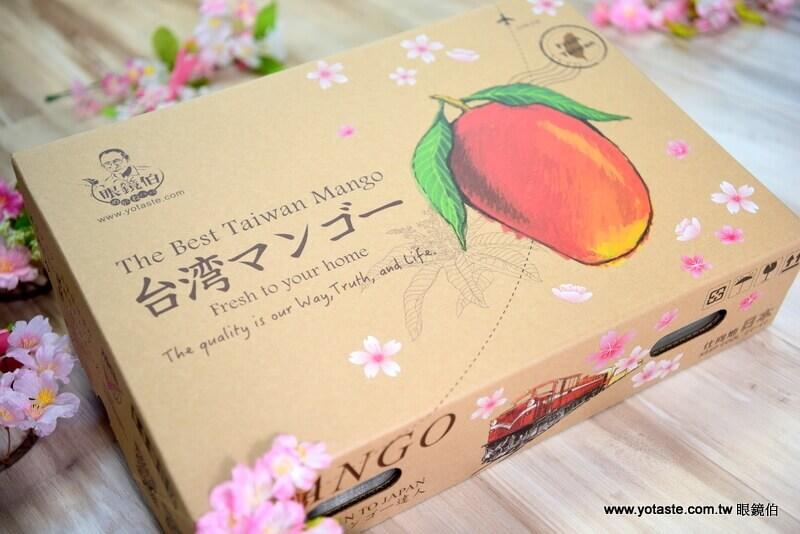 宅配日本手繪櫻花版禮盒,眼鏡伯專業禮盒設計師特別製作