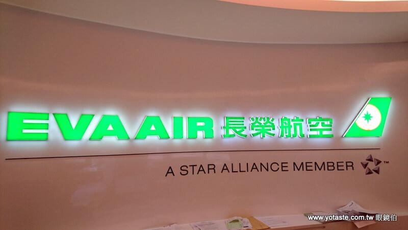 眼鏡伯與長榮航空合作,具台灣鮮果宅配權威