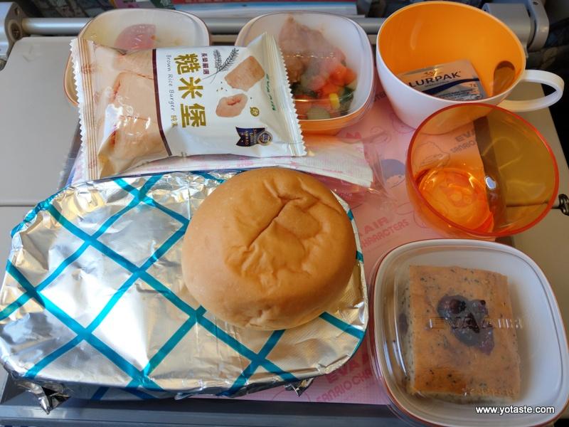 眼鏡伯糙米堡為長榮航空眼鏡伯國際線飛機餐御用商品